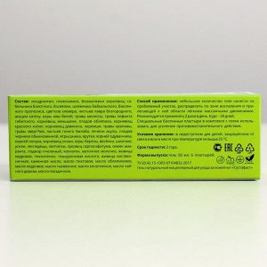 Сустафаст натуральный гель, для суставов, 50 мл