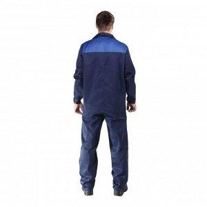 Костюм рабочий с кокеткой, размер 44-46, рост 170-176 см