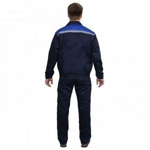 Костюм «Легион», размер 56-58, рост 170-176, цвет тёмно-синий/василёк