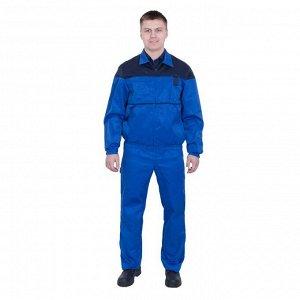 Костюм «Рейнир», куртка, размер 52-54, рост 170-176 см, цвет тёмно-синий/василёк