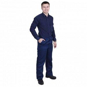 Брюки рабочие, размер 48-50, рост 170-176 см, цвет синий