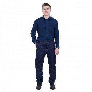 Костюм «Дамаск», размер 60-62, рост 170-176 см, цвет тёмно-синий/василёк