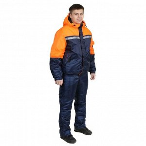Костюм утеплённый «Стим», размер 48-50, рост 182-188 см, цвет оранжевый