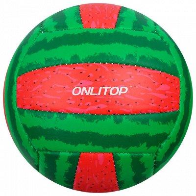 Спорт - лето - движение в массы) — Мячи и насосы — Баскетбол