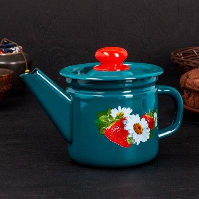 Посуда для дома на любой вкус — Заварочные чайники