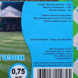 """Газонная травосмесь """"Удачный газон"""", 750 г"""