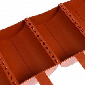 Ограждение декоративное, 24 ? 100 см, 10 секций, пластик, терракотовое, «Брёвнышко»