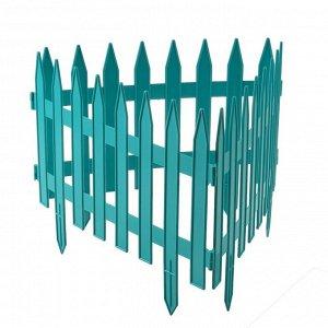 Ограждение декоративное, 35 ? 210 см, 5 секций, пластик, бирюзовое, GOTIKA, Greengo