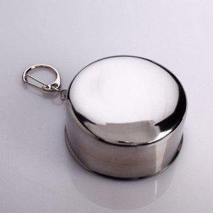 Складной стакан с карабином, 150 мл, d=6.5 см