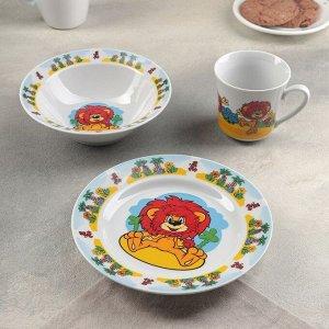 Набор посуды детский Priority «Львёнок», 3 предмета