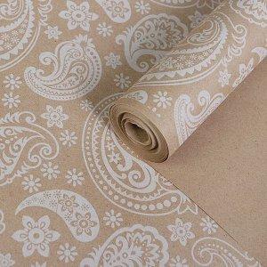 "Бумага упаковочная крафт ""Огуречный узор белый"", 0,72 х 10 м, 70 гр/м2"