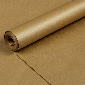 """Бумага упаковочная крафт """"Золотая"""" 2-х сторонняя, 0,7 х 10 м, 70 г/м2"""