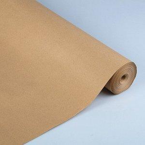 Бумага упаковочная крафт без печати, 70 г/м2, 0,72 х 50 м