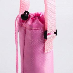 Термосумка для бутылочки 250мл «Зайка Полли»