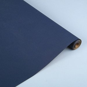 Бумага упаковочная крафт «Берлинская лазурь» 0,7 х 10 м, 70 г
