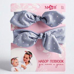 Набор повязок на голову для мамы и дочки «Нежный горошек», 2 шт.