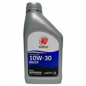 Масло моторное IDEMITSU  EXTREME  Gasoline  SM/CF 10w30 1л