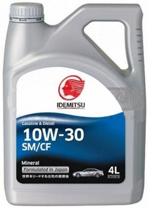 Масло моторное IDEMITSU  EXTREME  Gasoline  SM/CF 10w30 4л