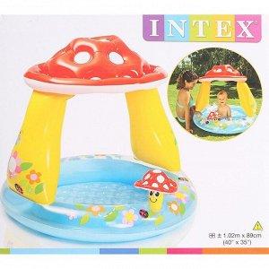 Бассейн надувной «Гриб», 102 х 89 см, от 1-3 лет, 57114NP INTEX