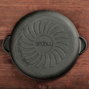 "Сковорода чугунная порционная ""ХОРЕКА"" с подставкой, 180 х 25 мм, ТМ BRIZOLL"