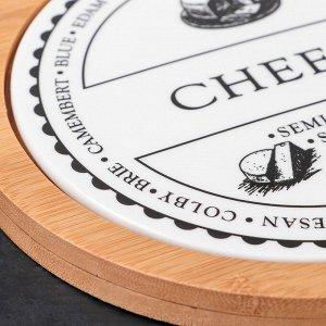 Доска сервировочная круглая «Эстет. Сыр», 27,5?19?1,5 см