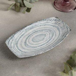 Тарелка прямоугольная «Natura», 19?11 см