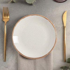 Тарелка плоская d=18 см, цвет бежевый