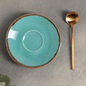 Блюдце для кофейной чашки 12 см, цвет бирюзовый