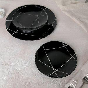 "Сервиз столовый на 6 персон ""Контур"": 6 тарелок 20 см, 1 тарелка 30 см"