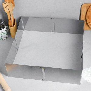 """Форма для выпечки с регулировкой размера """"Квадратная"""", 25-48 х 14 см"""