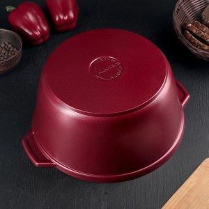 Кастрюля-жаровня с декоративным покрытием, 5 л, цвет бордовый