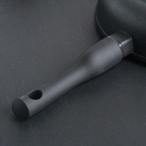 Сковорода-сотейник 26 см «Элегант», съёмная ручка