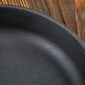 """Сковорода чугунная """"ОПТИМА-BLACK"""", 240 х 40 мм, ТМ BRIZOLL"""