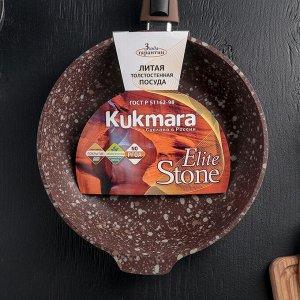 Сковорода Elite Stone, d=24 см, антипригарное покрытие, съёмная ручка