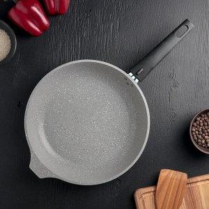 Сковорода «Светлый мрамор», d=26 см, антипригарное покрытие, со съёмной ручкой, стеклянная крышка