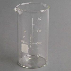 Стакан мерный со шкалой, В-1- 400 мл ТС РФ