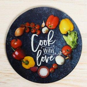 Многофункциональная кухонная доска Cook with love, 20 см