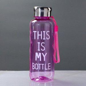 "Бутылка для воды ""This is my bottle"", 650 мл, питьевая, микс, 7.5х21 см"