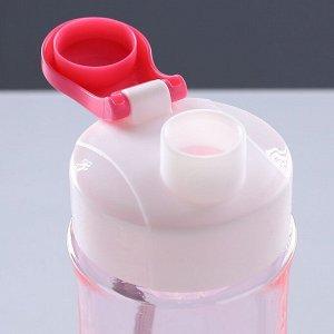 """Бутылка для воды """"Enjoy life"""" 600 мл, на браслете, микс, 7х7х23 см"""
