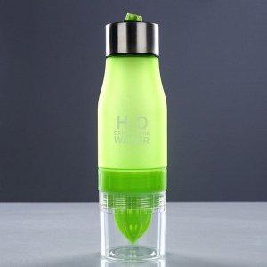"""Бутылка для воды """"H2O"""", 750 мл, с отсеком для фруктов и выжималкой, матовая, микс, 7х24 см"""