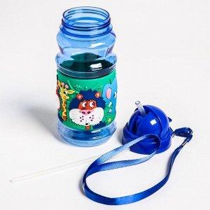 Поильник детский с трубочкой «Зоопарк», 380 мл, от 9 мес., цвет синий