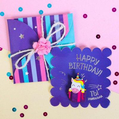 Празднуем День рождения! — Значки — Аксессуары для детских праздников