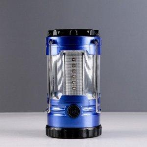 Фонарь переносной с компасом, 2 типа освещения, 9 LED, регулировка яркости, микс, 11х20 см