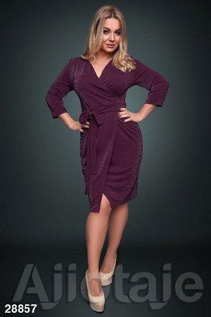 Платье - 28857