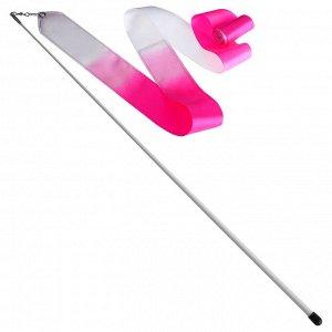 Лента гимнастическая с палочкой 56 см, 4 м, цвет белый/розовый