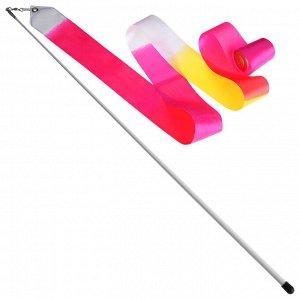 Лента гимнастическая с палочкой 56 см, 6 м, цвет белый/жёлтый/розовый