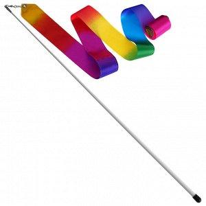 Лента гимнастическая с палочкой 56 см, 6 м, цвет радуга