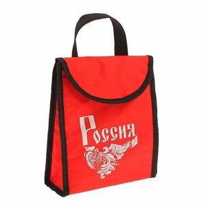 Термосумка «Россия», 3 л