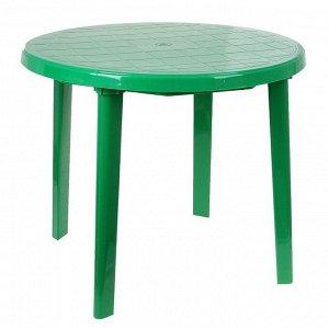 Стол круглый, размер 90 х 90 х 75 см, цвет зелёный