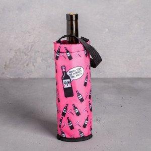 Термочехол для бутылки «Никто тебя не поймет»